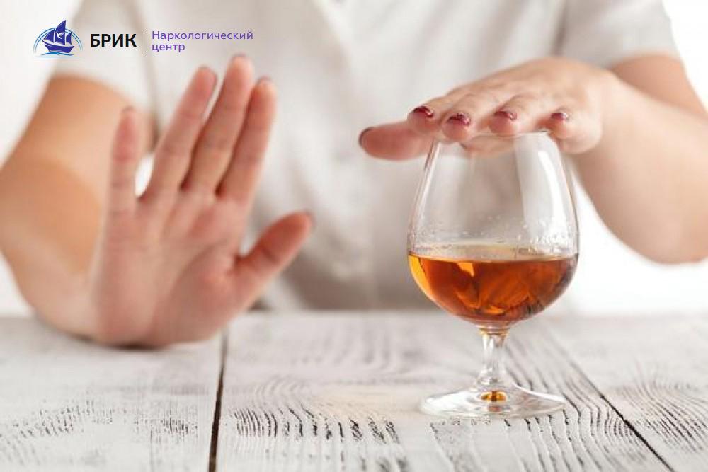 Кодирование алкоголизма