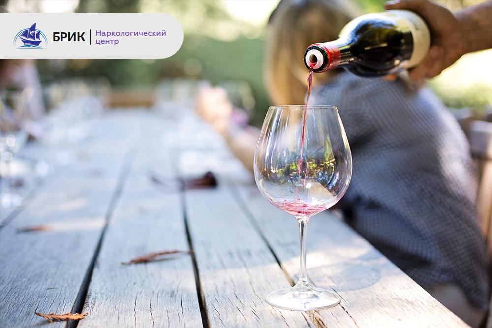 Tratamentul alcoolismului la domiciliu