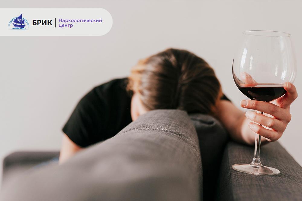 лечение алкоголизма вженщин