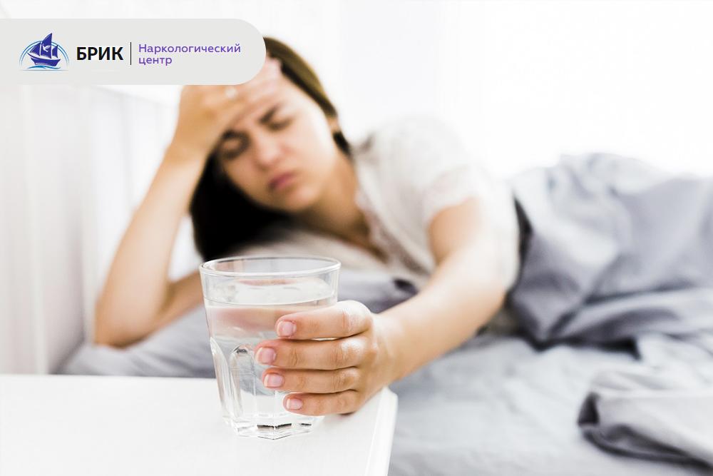 лечение похмельного синдрома