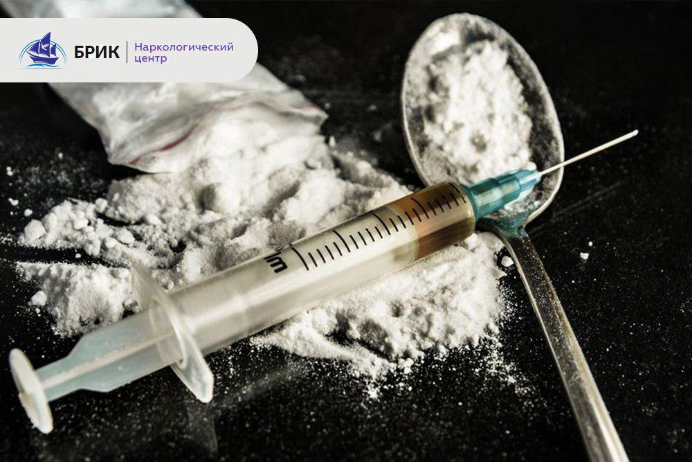 Tratamentul dependenței de amfetamină