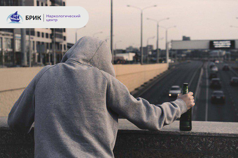 отказ от наркотиков последствия