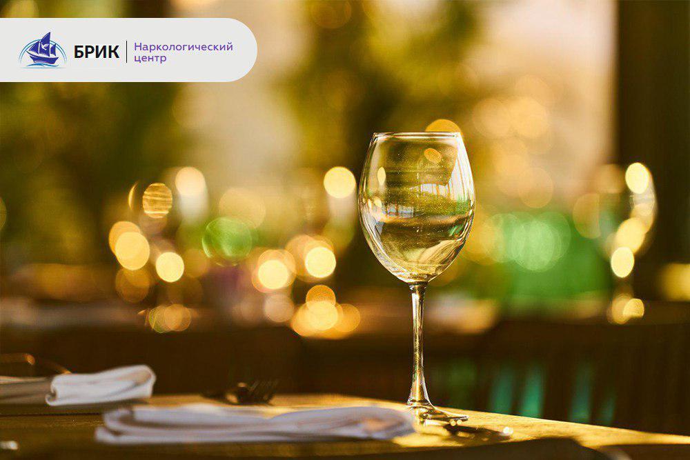 лечение подросткового алкоголизма