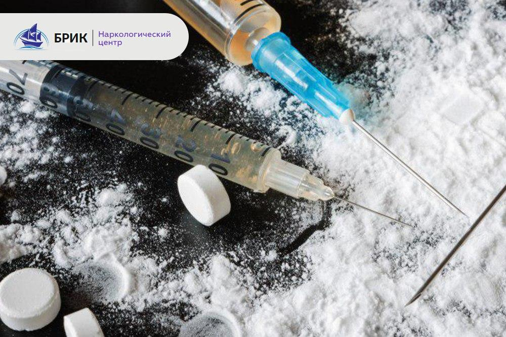 как вылечить наркомана от кокаина