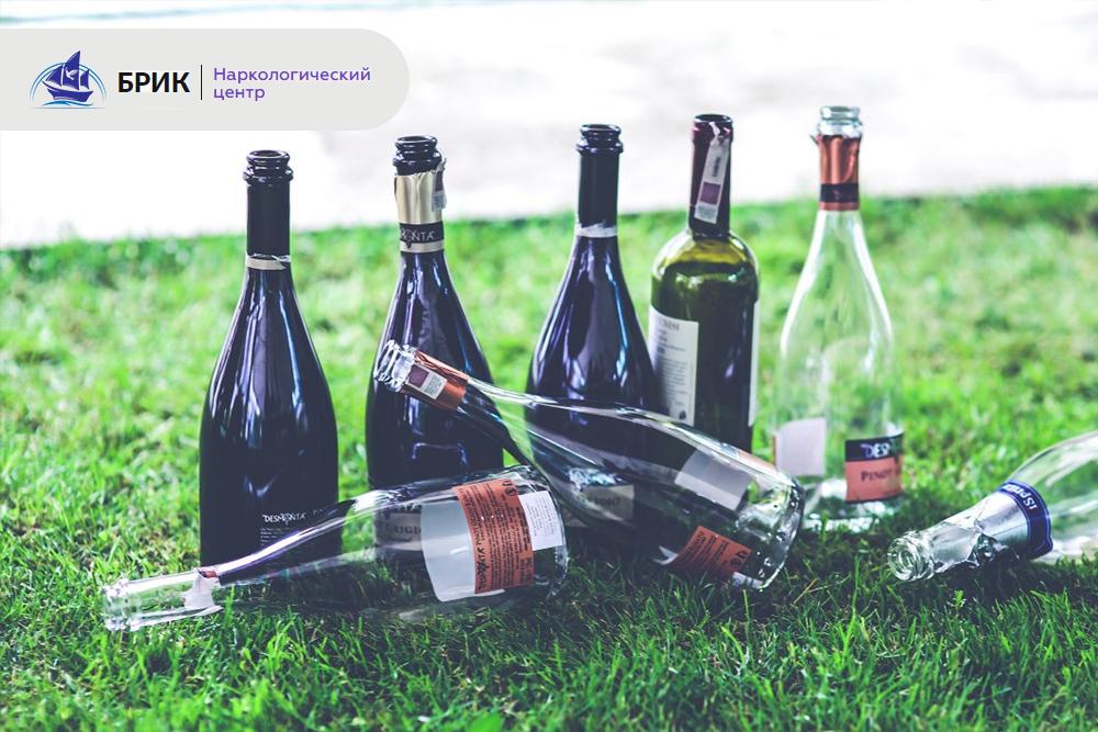 Лечение винного алкоголизма