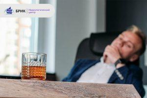 Признаки скрытой алкозависимости