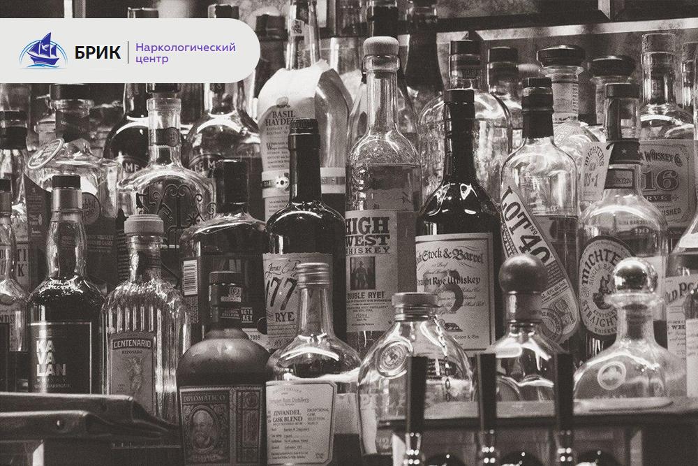 Что будет если пить алкоголь каждый день - наркологический центр
