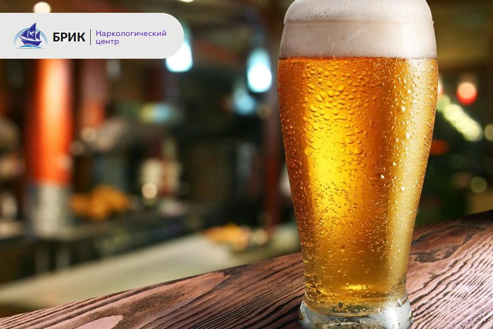 Профилактика алкогольной зависимости - реабилитационый центр