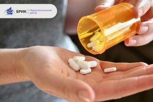 """Как лечить наркоманию: диагностика и ключевые методы - наркологический Центр в Николаеве """"Брик"""""""