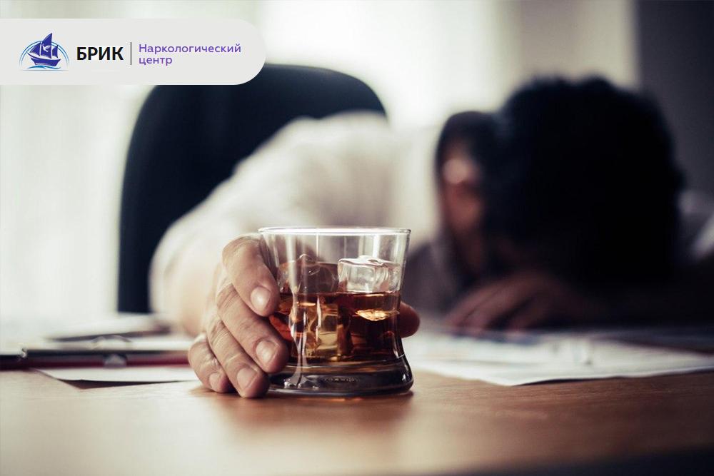 """Как лечить белую горячку - симптомі белой горячки - лечение алкоголизма (Кривой Рог) наркоцентр """"Брик"""""""