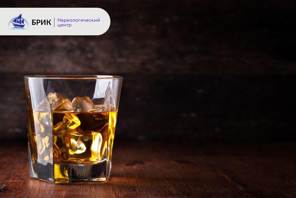 """Чем отличаются хорошие клиники для лечения алкоголизма - Реабилитационный центр для алкозависимых """"Брик"""" Кривой Рог"""