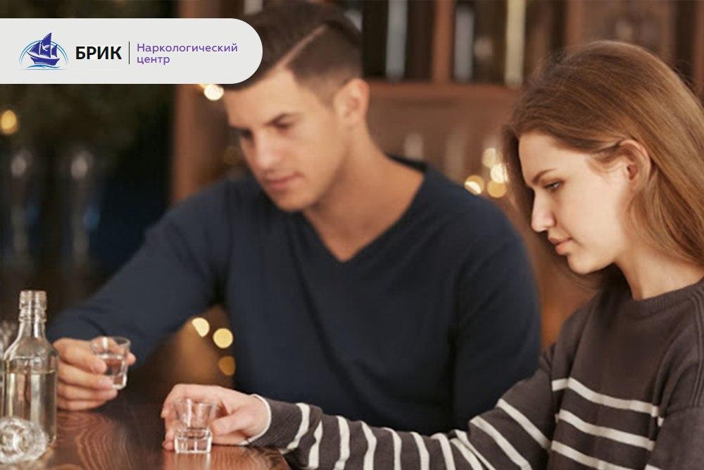 """Чума 21 века: семейный алкоголизм - лечение - """"Брик"""" Одесса."""