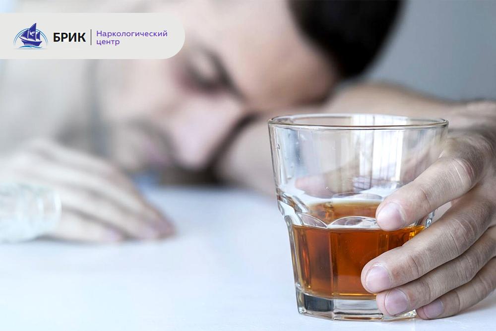 """Чем оправдана стоимость лечения алкоголизма в реабилитационном центре? - """"Брик"""" Кривой Рог."""