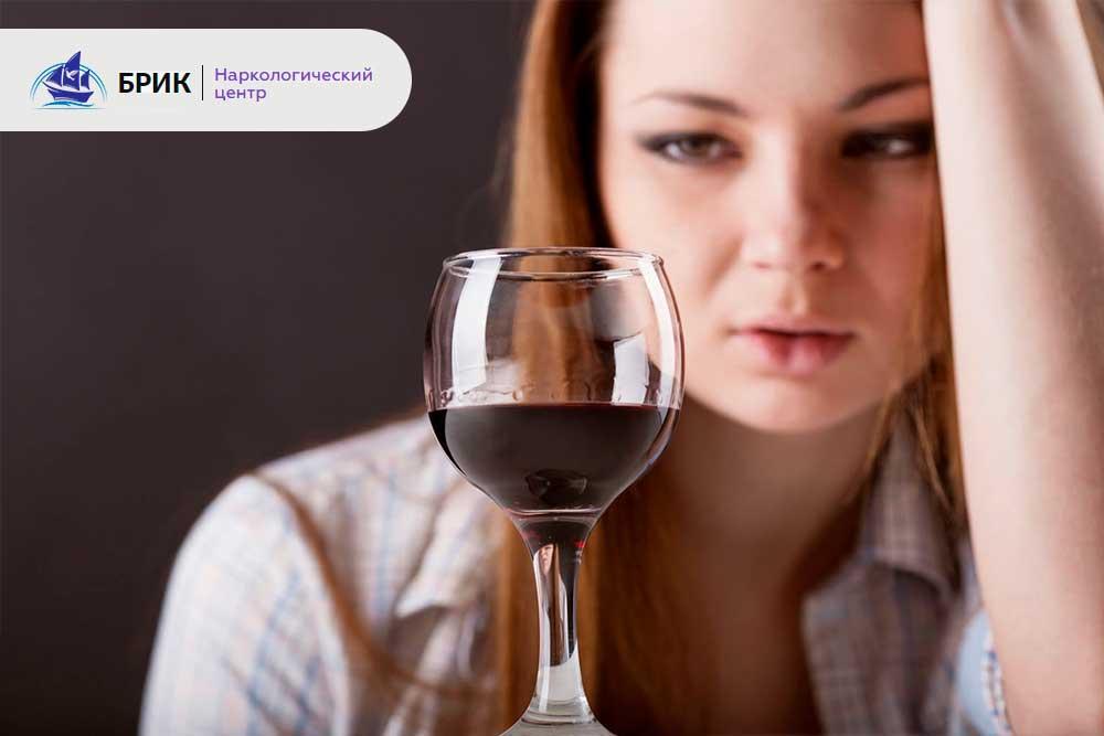 """Алкоголь и сахарный диабет - можно ли совмещать несовместимое - """"Брик"""" Одесса."""