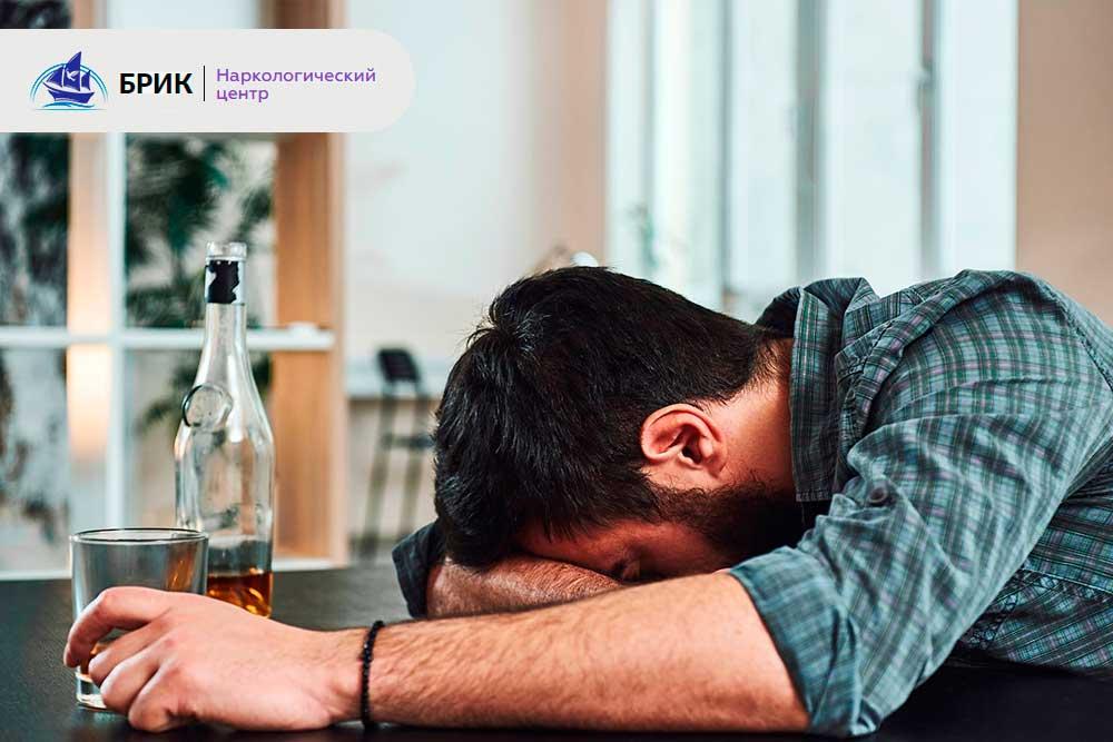 Признаки алкогольной созависимости - «Брик» Николаев.