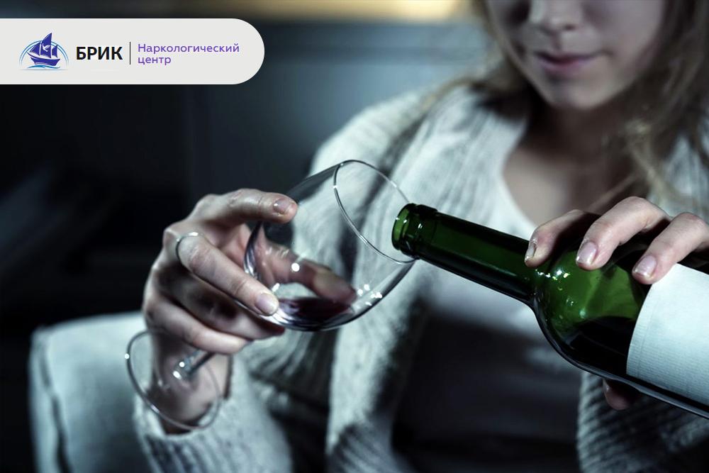 """Винный алкоголизм у женщин - """"Брик"""" Одесса."""