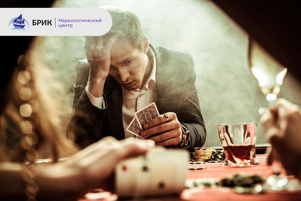 Игра или болезнь: нужно ли лечить игроманию? - Брик Кривой Рог