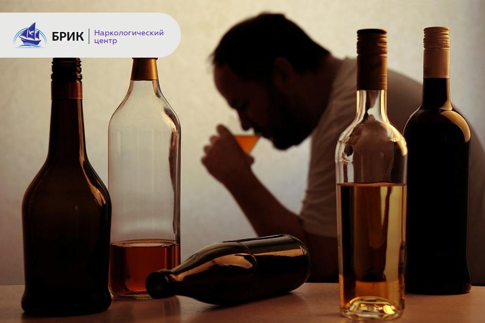 """Что делать, если алкоголик отказывается лечиться - """"Брик"""""""
