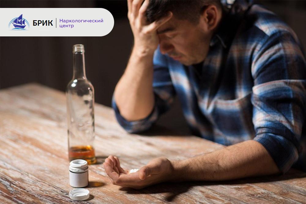 """Эффективность и результаты лечения алкоголизма в домашних условиях - """"Брик"""" Одесса."""